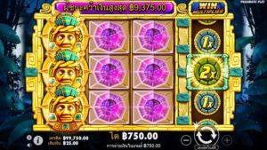 รีวิวเกมสล็อต Aztec Gems
